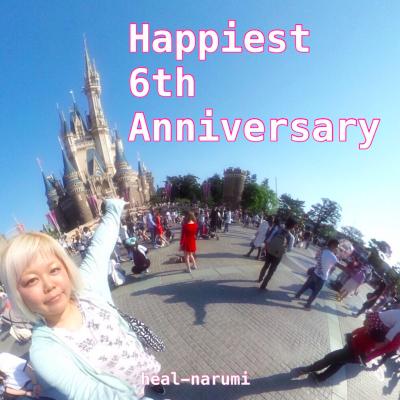 【Happiest 6th Anniversary】ヒーリングサロンナルミ期間限定イベントはじまります♡