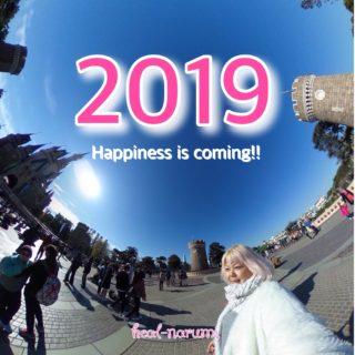 【期間限定】2019年の運勢は♡自分の世界が広がるセッション