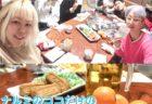 【第6回・広島】ナルミのココだけのお茶会『神様のお茶会』次々にやってくるシンクロニシティ!!!