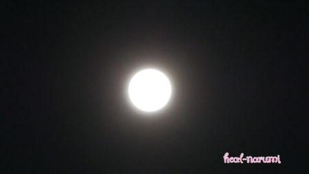 【レイキWS・東京】本日は満月デイ♡特別なワークで月のパワーを味方にしちゃおう!