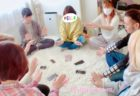 東京・足立区【レイキWS #68】実験結果が知りたい方は、ぜひ試してみてね!