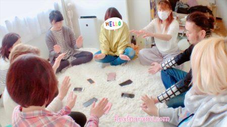 東京・足立区【レイキWS】実験結果が知りたい方は、ぜひ試してみてね!