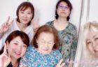 【魔法のイヤーアクセWS・東京】さとう式イヤーフック・最年長92歳のおばあちゃまも♡耳から繋がる感覚を体感いただきました!