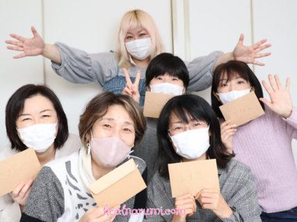 東京・足立区【レイキWS #78】免疫力を高めたいならコレ!◯◯◯の浄化をすると身体が軽くなる不思議