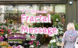 【占い】素敵なリアクションいただいてます♡Instagramにて毎日配信!