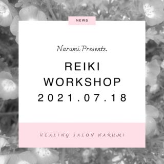 東京【7月・満席】浄化しよう!レイキワークショップの魔法