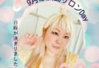 広島・南区【9月募集】1年半ぶりの再開です♡絶賛リクエスト受付中!